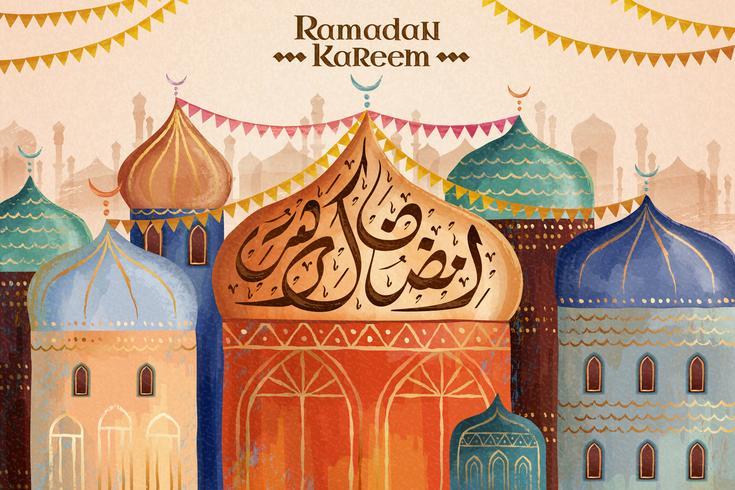 Ramadan Kareem-kalligrafie