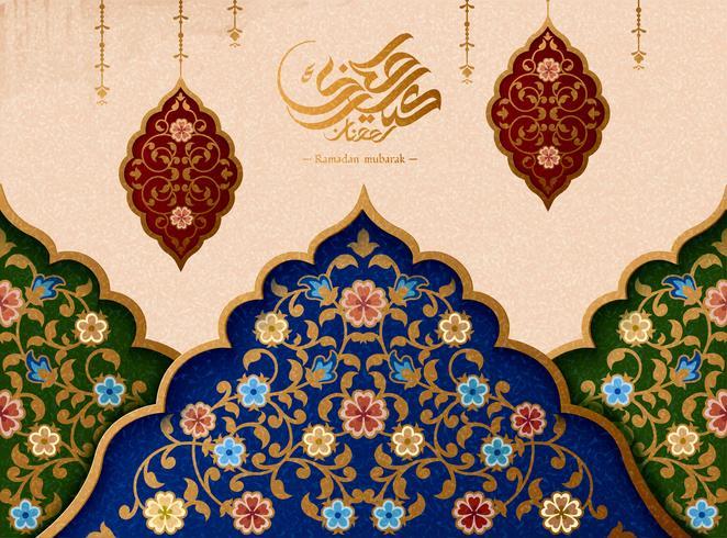 Eid Mubarak elegante arabescos