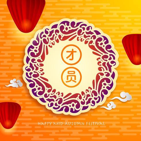 Mid Autumn festival  Chinese mooncake festival  Vector