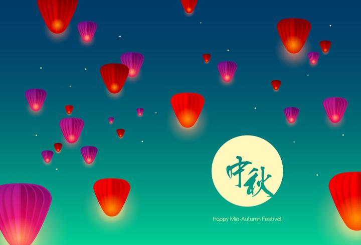 Mid Autumn festival. Chinese mooncake festival.