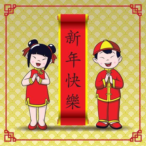 Frohes neues Jahr auf rotem Brett. Übersetzung frohes neues Jahr. glücklicher Junge und Mädchen, die Karikatur-Art steht.