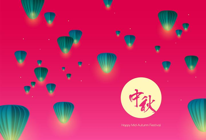 Mitten av hösten festival. Kinesisk mooncake-festival.