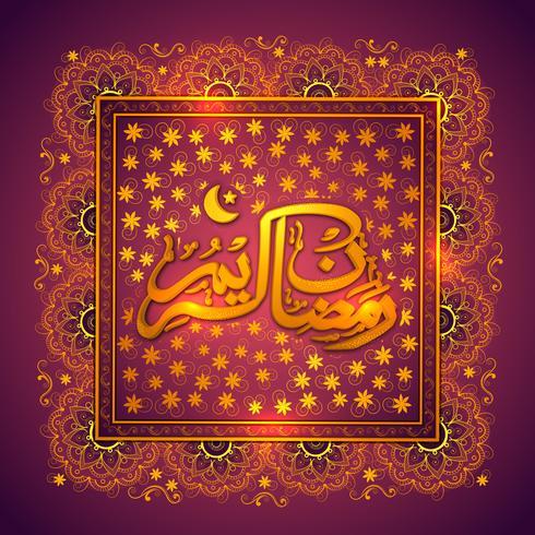 Blommig gratulationskort för Ramadan Kareem-firande.