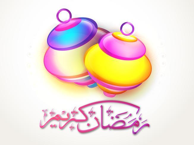 Färgglada lampor med arabisk text för Ramadan Kareem.