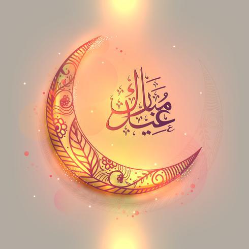 Halvmånen med arabisk kalligrafi för Eid Mubarak.