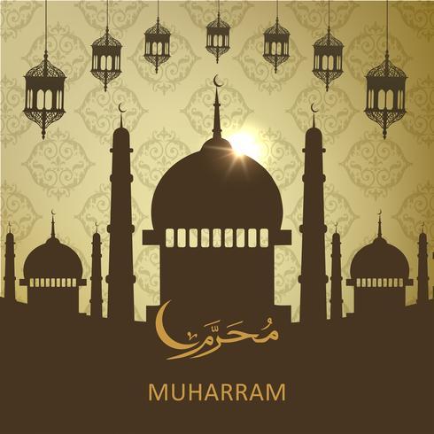 holly Day of Ashura. Muharram kalligrafi. Muharram-affisch