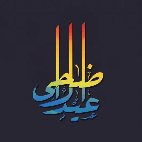 Kleurrijke Arabische kalligrafietekst voor Eid al-Adha-viering.