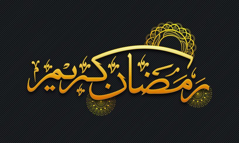 Caligrafia árabe dourada para Ramadan Kareem.