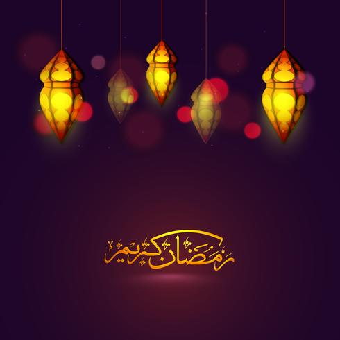 Lampes rougeoyantes avec texte arabe pour Ramadan Kareem.