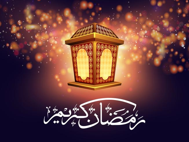 Traditionele lampen voor Ramadanviering.