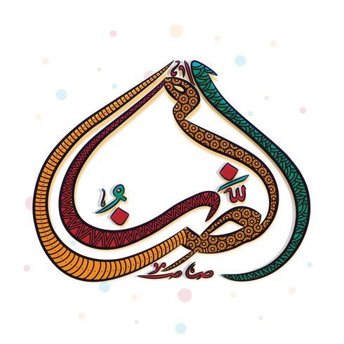 Kleurrijke Arabische kalligrafie voor Ramadan Kareem.