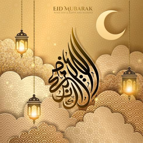 Eid al-Adha kalligrafi design