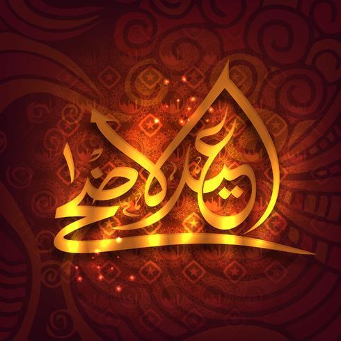 Glansig arabisk text för Eid-Al-Adha-firandet.
