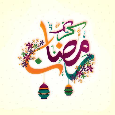 Färgglad arabisk text för Ramadan Kareem.