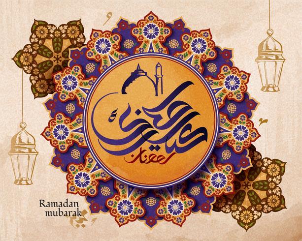 Eid Mubarak, dessin d'arabesques