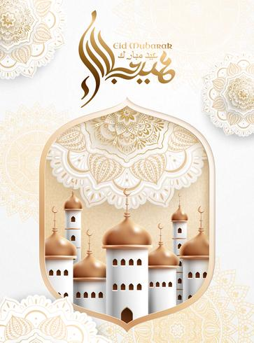 Affiche de calligraphie de Eid mubarak