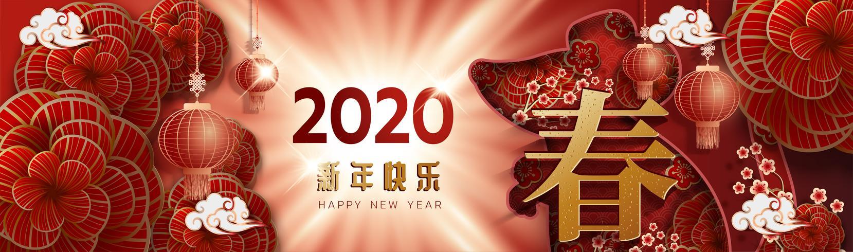 Tarjeta de felicitación de signo del zodiaco del año nuevo chino 2020 vector