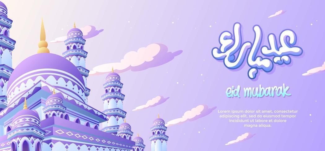 Eid Mubarak Weiße Lila Moschee