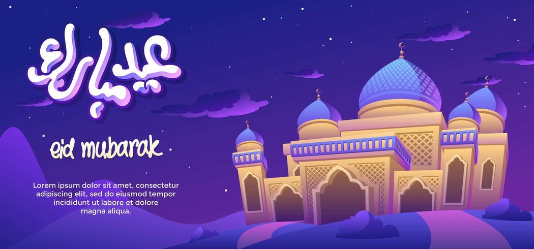Eid Mubarak Goldene Moschee in der Nacht