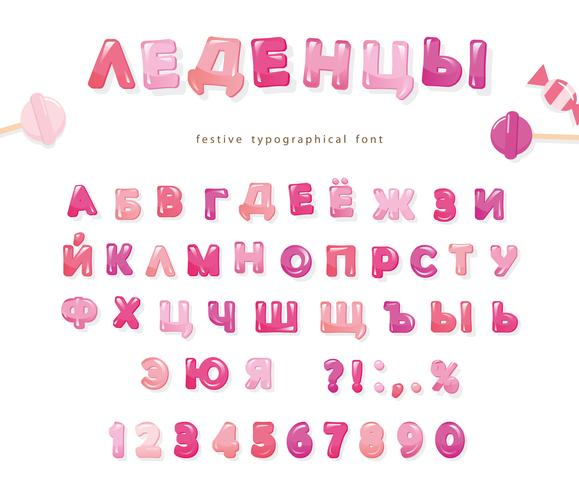 Cyrillic candy font glossy pink letters and numbers vector