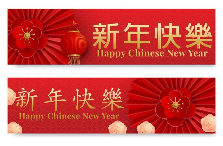Ano novo chinês do banner lunar