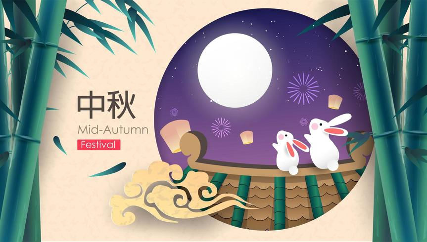 Två kaniner som ber om välsignelser under fullmåne. Mitten av hösten festival.
