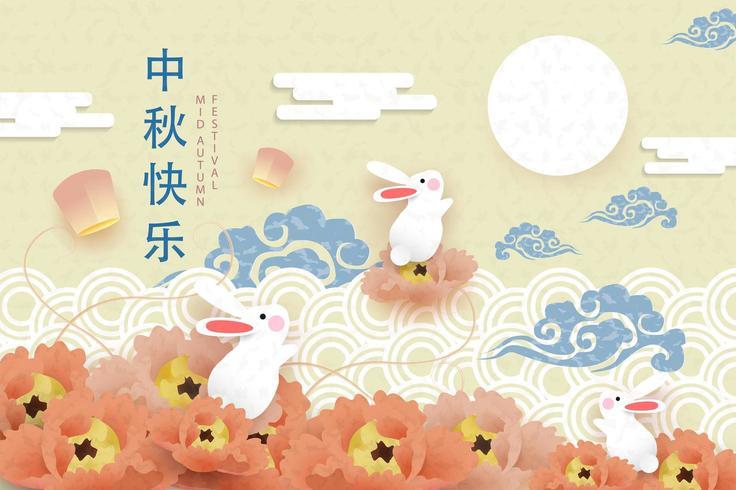 Medio herfst festival. Papier kunst patroon ontwerp met konijnen en wolken