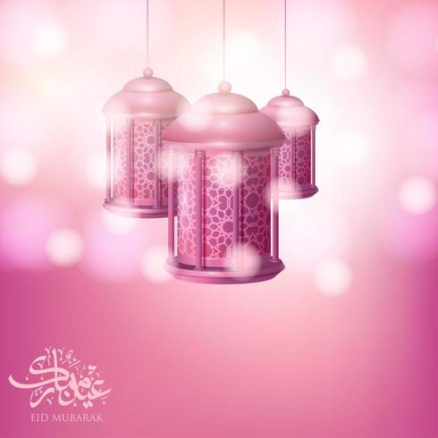 Eid Mubarak Design fond vecteur