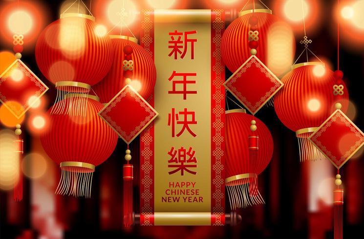 Fondo de año nuevo chino vector