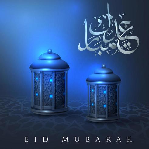 Tarjeta de felicitación de Eid Mubarak vector