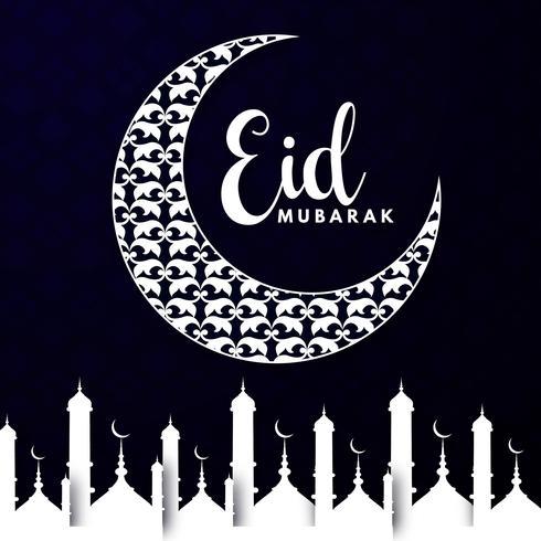 Sfondo di Eid Mubarak vettore