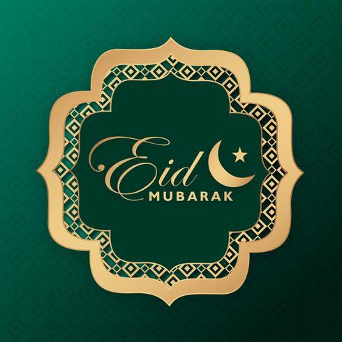 Green and Gold Eid Mubarak Background vector