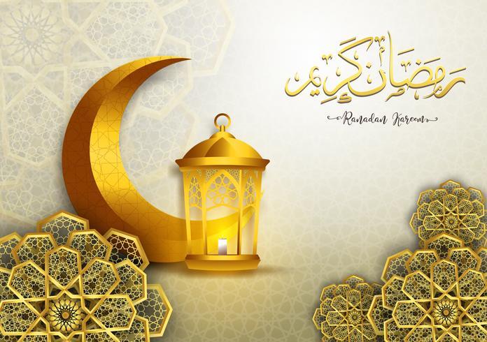 Conception de carte de voeux islamique avec lanterne d'or et croissant de lune