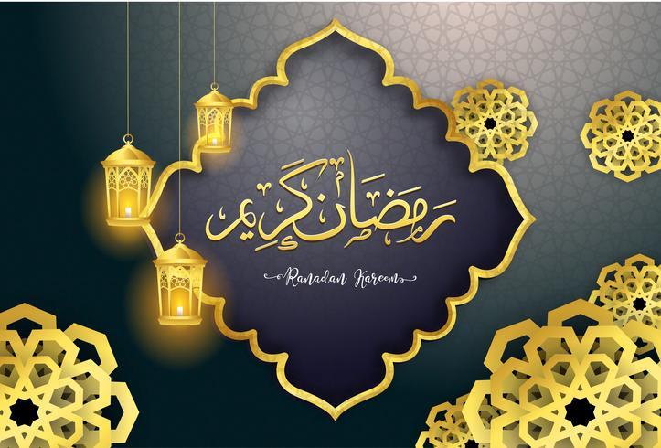 Design islamico con caligrafia
