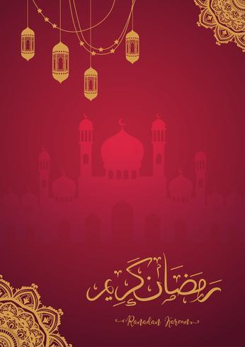 Ramadan Kareem or Eid mubarak greeting background  vector