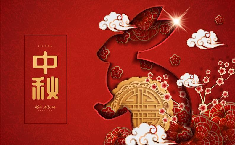 Kinesisk mitten av hösten festival Banner Design