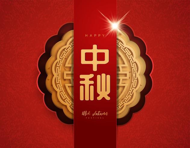 Festival de mediados de otoño chino Fondo de pastel de luna vector