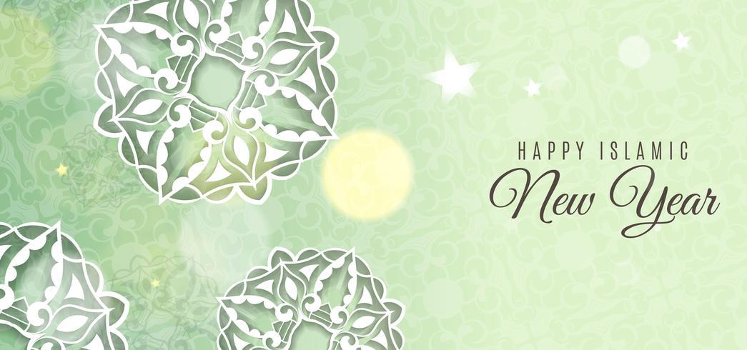 Progettazione creativa del nuovo anno islamico con fondo giallo