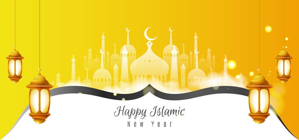 Banner orizzontale con design islamico di nuovo anno