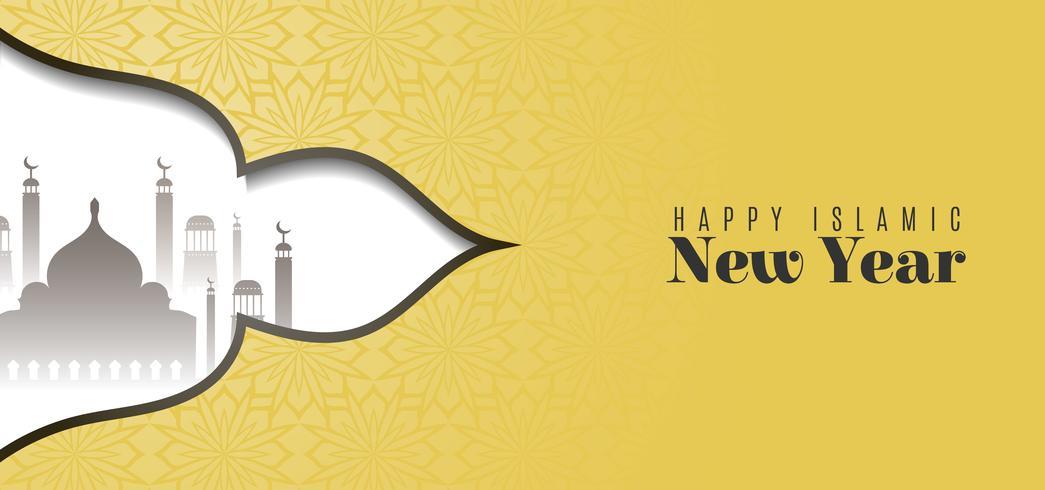 Disegno di saluto felice anno nuovo islamico