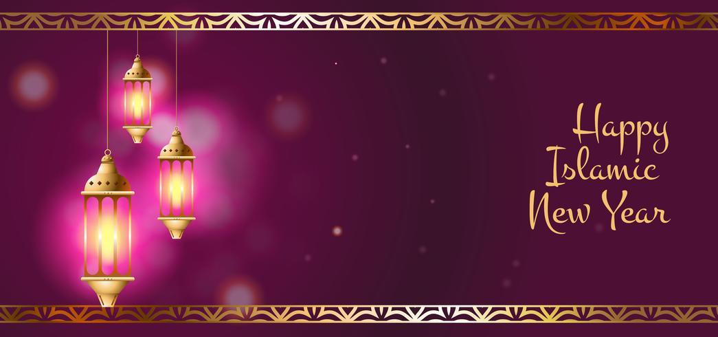 Elegante sfondo islamico di Capodanno con lampade a sospensione