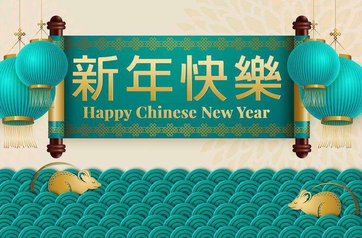 Fondo tradicional del año lunar con linternas y flores colgantes vector