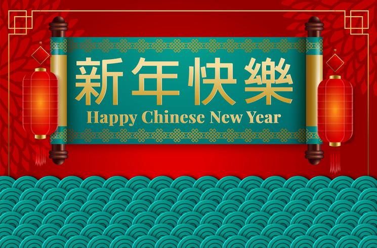 Traditional lunar year background with hanging lanterns and flowers vector