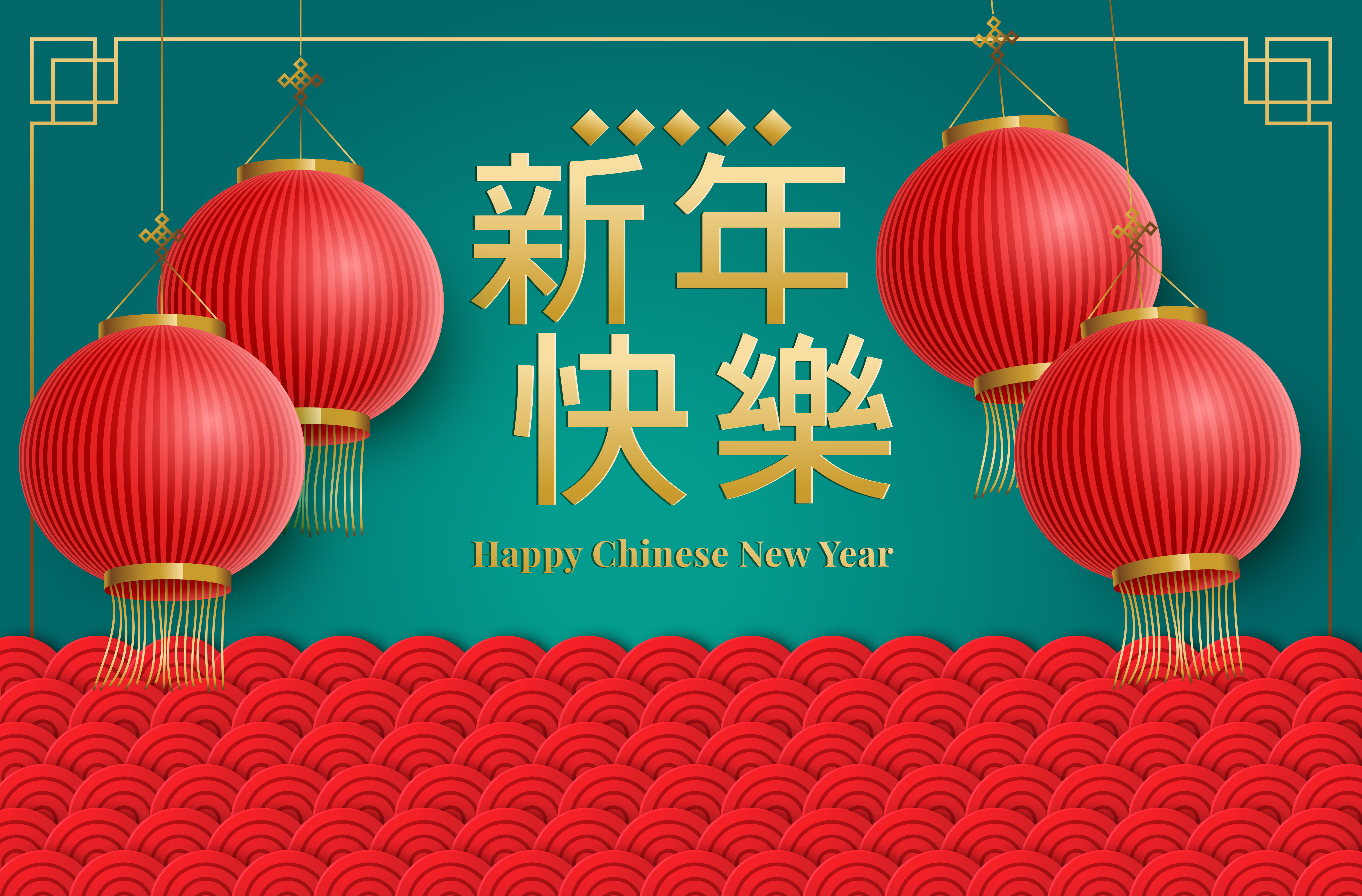Chinese New Year 2020 traditional red and gold web banner ...