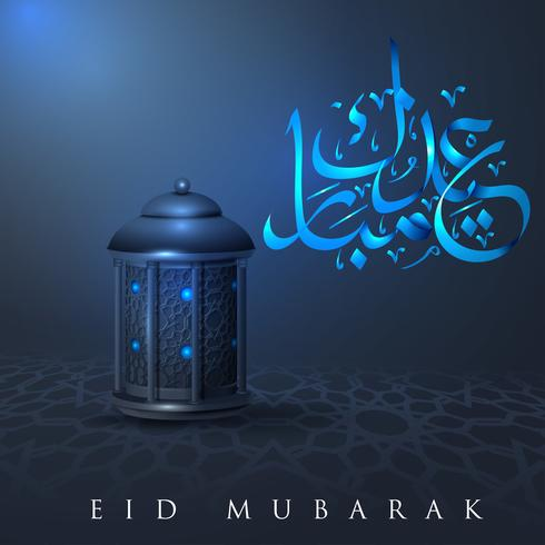 Blue Eid Mubarak calligraphy with arabesque decorations and Ramadan lanterns vector