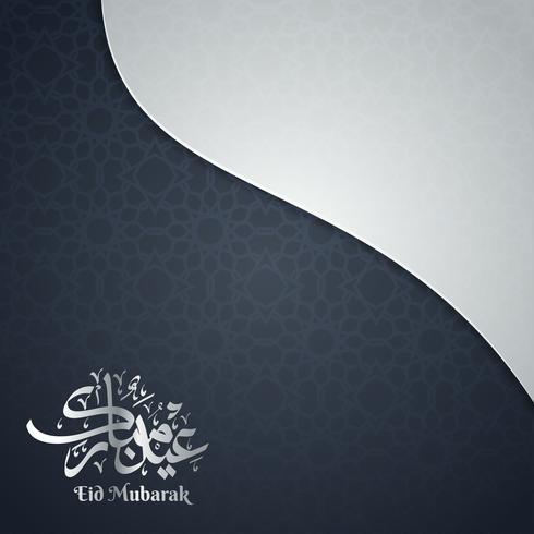 fundo de eid mubarak duotone vetor