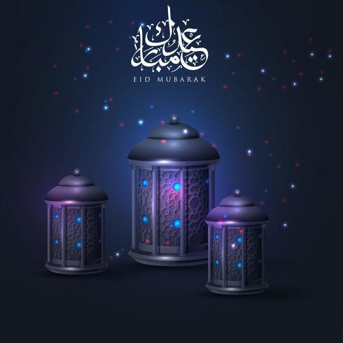 Linternas de Ramadán sobre fondo oscuro vector
