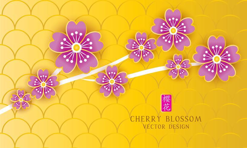 Bandera de flor de cerezo con estilo de corte de papel. vector