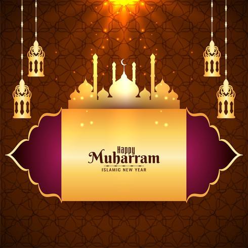 Diseño elegante y feliz de Happy Muharran vector