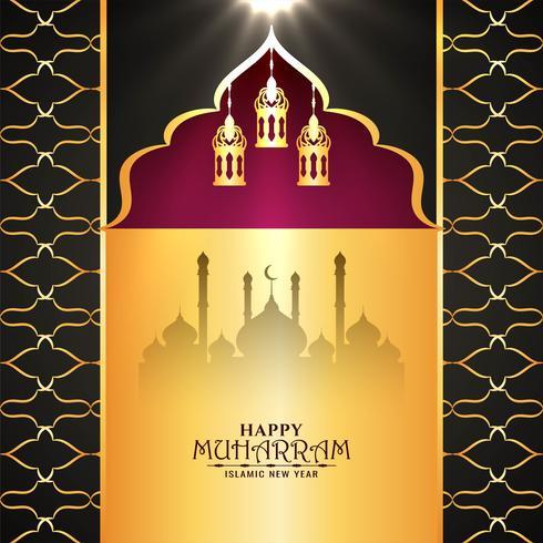 Diseño de patrón islámico feliz Muharran vector